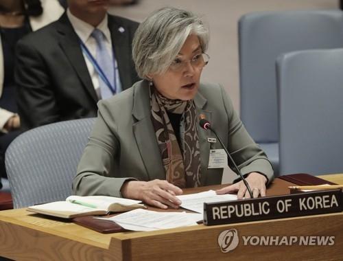 资料图片:韩国外交部长官康京和在安理会会议上发言(韩联社)