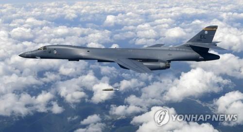 资料图片:B-1B战略轰炸机(韩联社/空军提供)