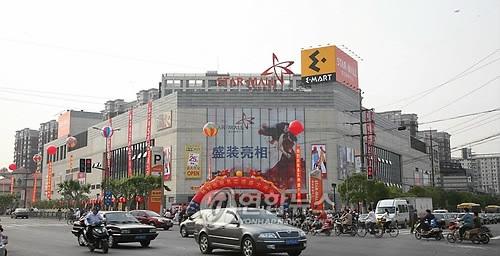 资料图片:上海易买得(韩联社)