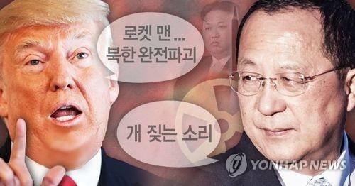 资料图片:左为美国总统特朗普,右为朝鲜外务相李勇浩。(韩联社)