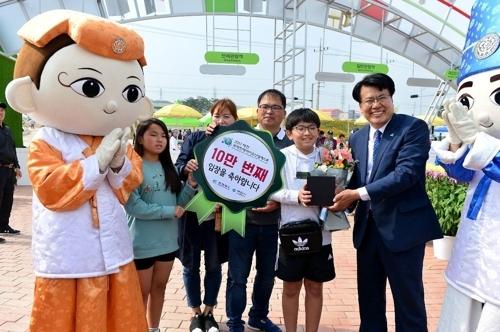 9月24日下午,2017堤川国际韩医生物产业博览会访客突破10万大关。图为第10万名参观者家庭获赠丰厚礼品。