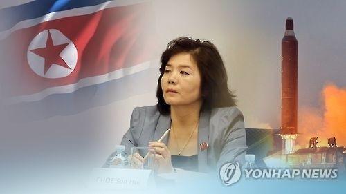 朝鲜外务省美国局局长崔善熙(韩联社)