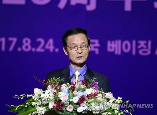 资料图片:驻华大使金章洙在韩中建交25周年纪念活动上致贺词。(韩联社)