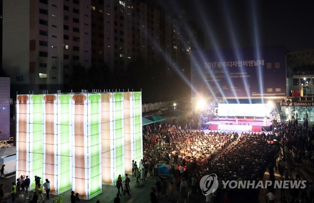 资料图片:9月7日,在韩国光州,2017光州设计双年展开幕式隆重举行。(韩联社)