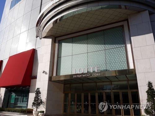 资料图片:乐天百货蚕室店(韩联社)