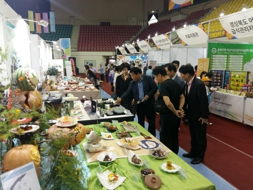 资料图片:2016年庆北食品博览会(韩联社/庆尚北道政府提供)