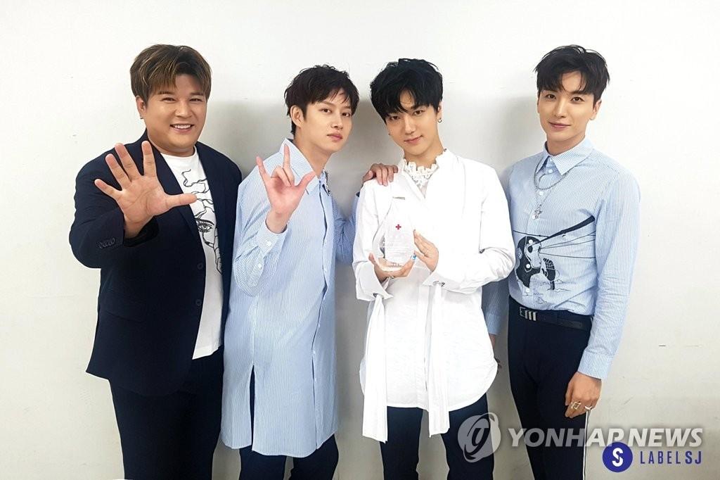 男团SJ成员神童(左起)、希澈、艺声、利特 (韩联社/Lable SJ提供)