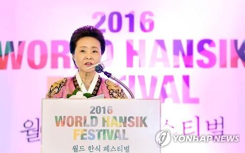 资料图片:图为2016年世界韩食庆典开幕式照。(韩联社)