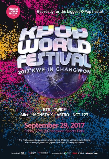 图为2017年K-POP世界庆典海报。(韩联社)