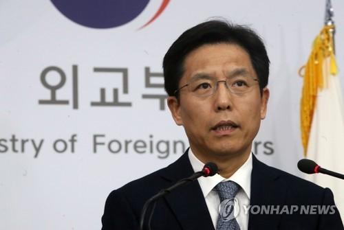 9月28日,在位于首尔都染洞的韩国外交部大楼,韩国外交部发言人鲁圭悳在例行记者会上发言。(韩联社)