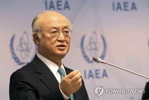 资料图片:国际原子能机构(IAEA)总干事天野之弥(韩联社/美联社)