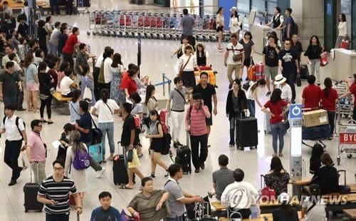 资料图片:仁川国际机场 (韩联社)
