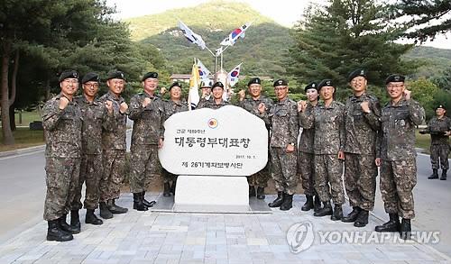 韩国陆军第26机械化步兵师获得总统表彰。(韩联社)