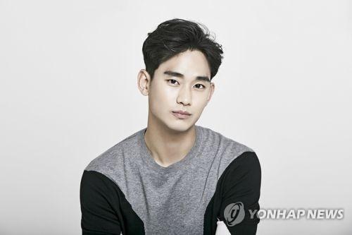 一周韩娱:金秀贤10月入伍 SJ将以7人阵容回归 - 1