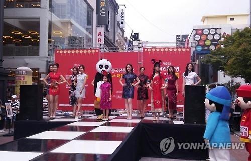 资料图片:往届中国留学生节现场(韩联社)
