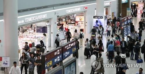 韩国一处机场免税店(韩联社)
