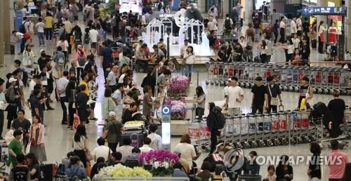 资料图片:仁川机场出发大厅(韩联社)