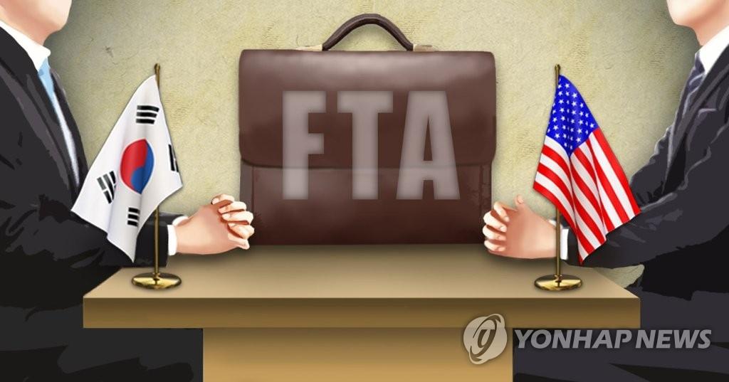 韩美就重谈自由贸易协定达成协议 - 1