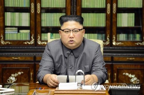 资料图片:9月21日,朝鲜劳动党委员长金正恩发表声明。图片仅限韩国国内使用,严禁转载复制。(韩联社)