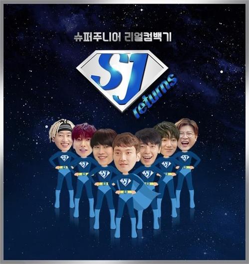 《SJ returns》海报(经纪公司提供)
