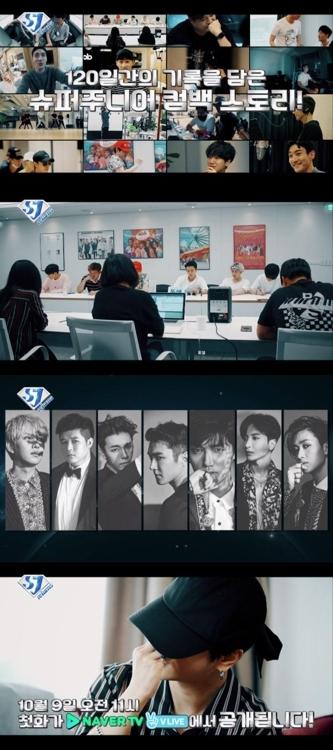 《SJ returns》预告视频截图(经纪公司提供)