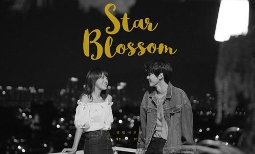 合唱曲《Star Blossom》预告照。(韩联社/SM娱乐提供)