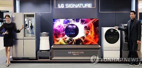 LG Signature系列家电等高端产品畅销拉动业绩增长。(韩联社/LG电子提供)