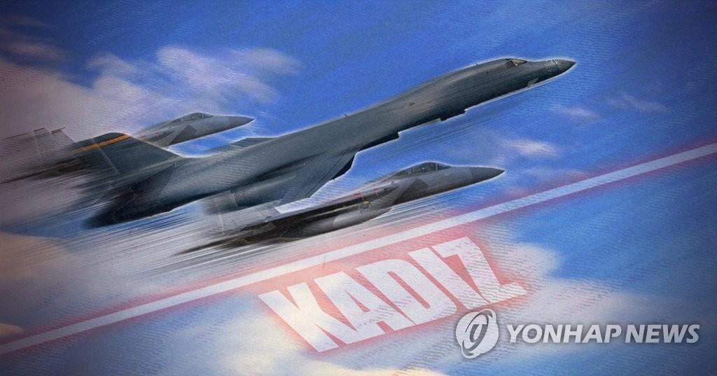 详讯:美两架B-1B轰炸机昨晚飞临韩国 - 1