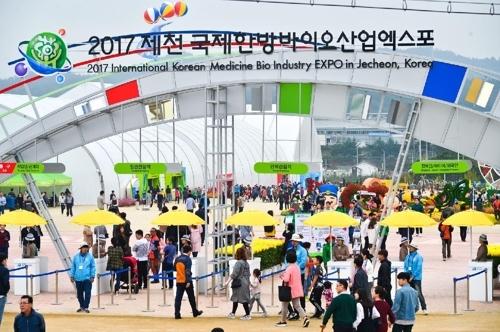 2017堤川国际韩医生物产业博览会现场照(韩联社)