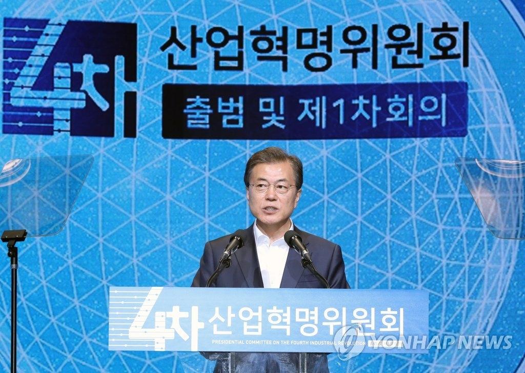 9月11日下午,在首尔上岩洞S-Plex中心,文在寅在第四次工业革命委员会成立仪式暨第一次会议上发言。(韩联社)