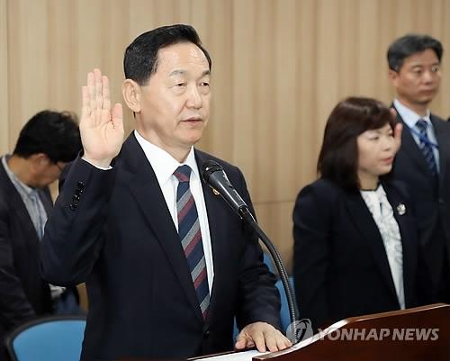 资料图片:国政监查现场(韩联社)