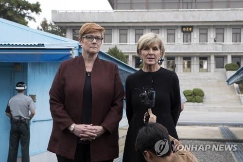 10月12日,在板门店共同警备区,澳大利亚外长毕晓普(右)和防长佩恩回答记者提问。(韩联社)