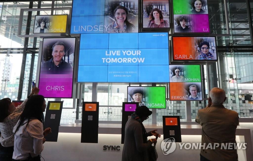 资料图片:三星电子首尔瑞草办公大楼宣传馆(韩联社)