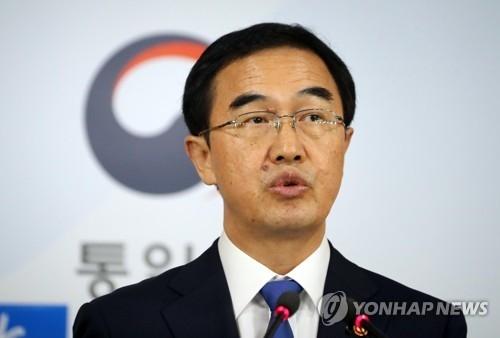 资料图片:韩国统一部长官赵明均(韩联社)
