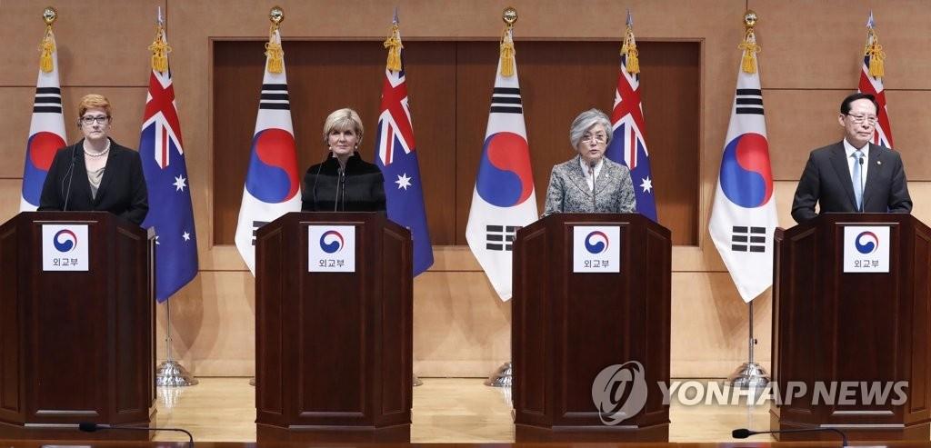 10月13日,在首尔韩国外交部大楼,韩澳外长、防长举行会谈后共同会见记者。从右依次为韩国防长宋永武、韩国外长康京和、澳大利亚外长毕晓普和防长佩恩。(韩联社)