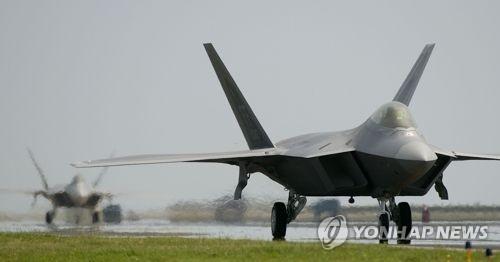 美多架军用飞机将亮相首尔国际航空工业展