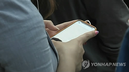 调查:韩手机用户使用网购APP时间全球居首 - 1