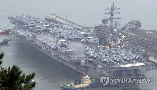 """资料图片:""""里根""""号核动力航空母舰(韩联社)"""