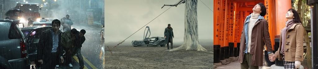 左起依次为新片《牺牲复活者》《银翼杀手2049》《明日的我与昨日的你约会》剧照。(韩联社/各电影发行商提供)