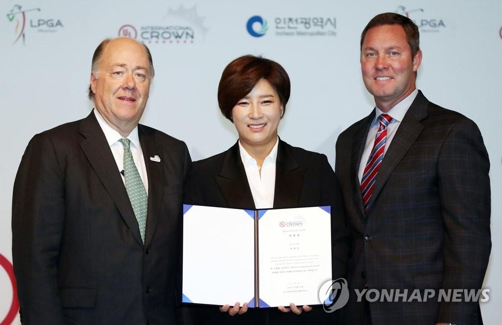朴世莉被委任为国际皇冠杯组委会名誉委员长。(韩联社)