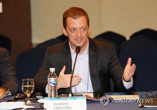 10月16日,在国际残奥委第九次项目评审会议上,安德鲁·帕森斯发言。(韩联社)