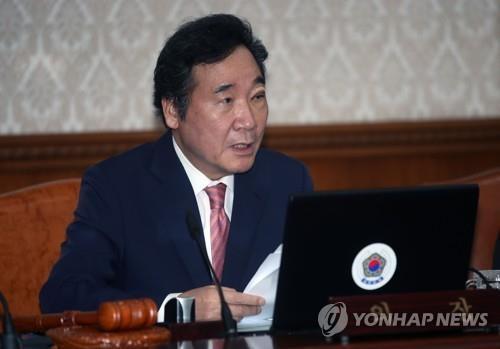 资料图片:韩国总理李洛渊(韩联社)