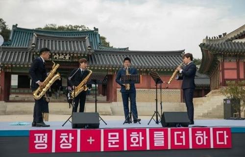 9月23日,在首尔昌德宫,四人组萨克斯乐队进行演奏。(文化体育观光部提供)