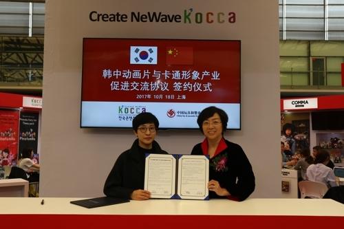 10月18日,在上海,韩国内容振兴院和中国玩具和婴童用品协会签署《韩中动画片与卡通形象产业促进交流协议》。(内容振兴院提供)