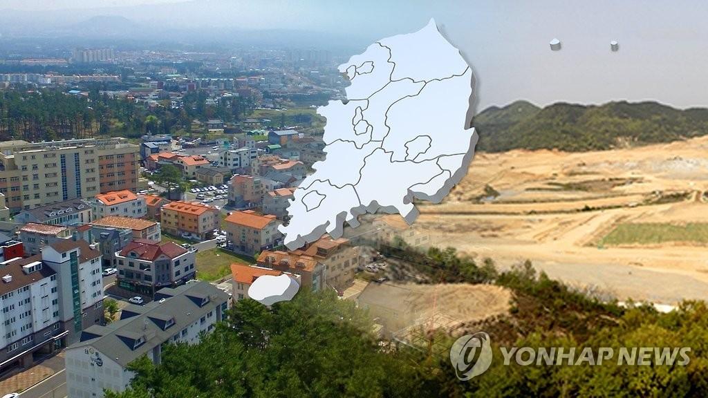 统计:2016年外国人所持韩国土地价值近1900亿元