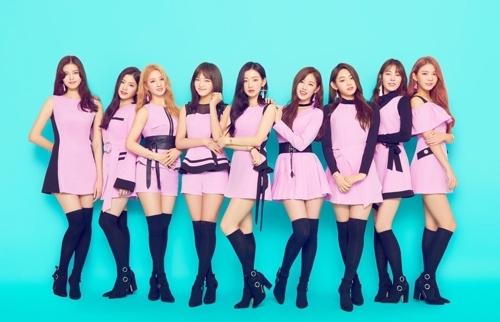 女团gugudan(韩联社/JELLYFISH娱乐提供)
