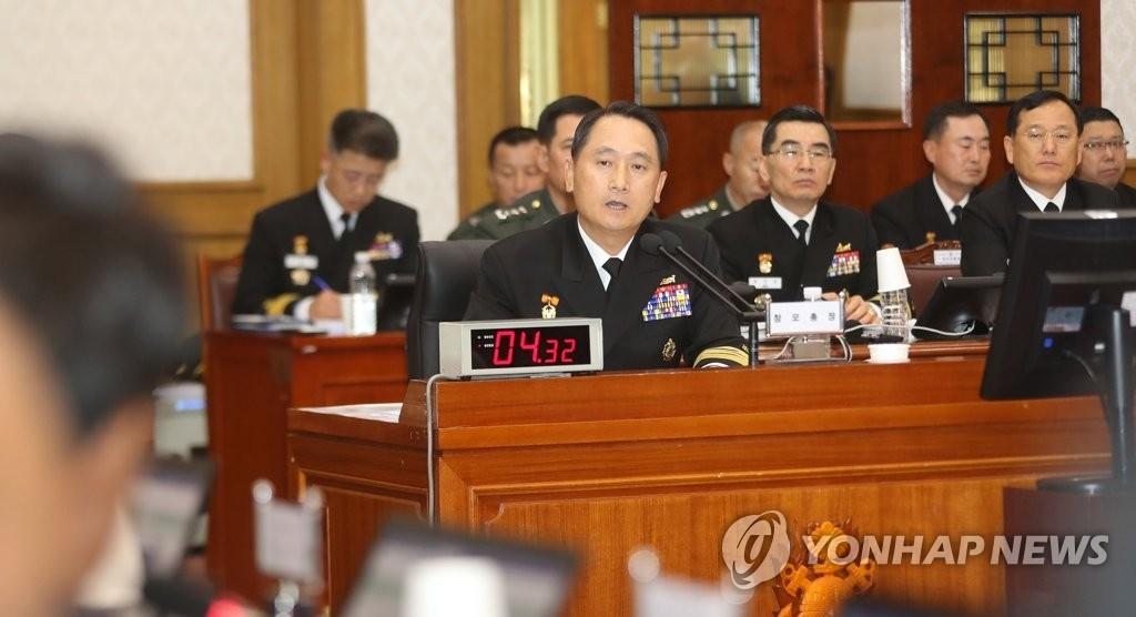 19日,在忠清南道鸡龙台,韩国海军总参谋长严贤圣在国会国政监查会议上答问。(韩联社)