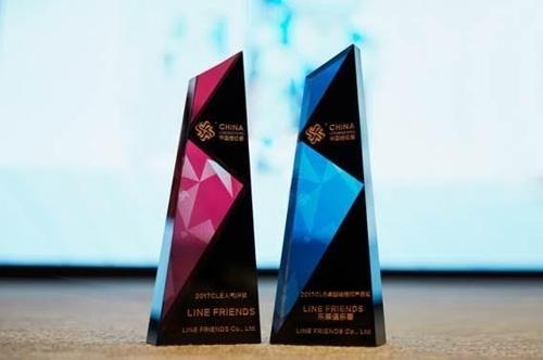 卡通形象品牌LINE FRIENDS获中国授权展两项大奖
