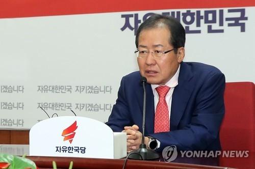 资料图片:自由韩国党党首洪准杓(韩联社)