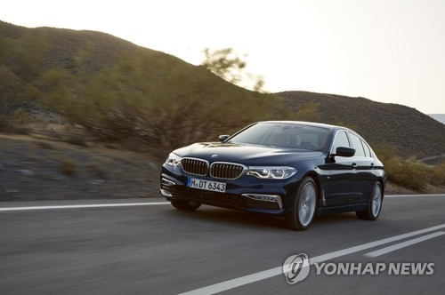 全新BMW5系豪华特别版